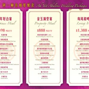 Ah Yat Abalone Wedding Packages Price