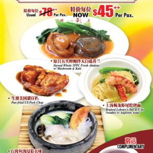 5PPC Fresh Abalone & Lobster Noodles Set