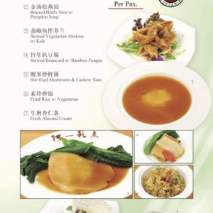 Bird's Nest & Vegetarian Set Menu 68 Per Pax