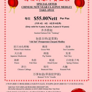 $55--(Peng-Choy)-1