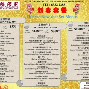 Design-3-menus