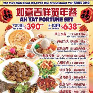 fortune2020