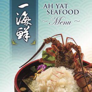 Ah Yat Seafood Menu (Sims Way)