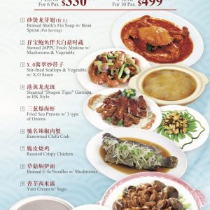 Chilli Crab, Shark's Fin & Abalone Set