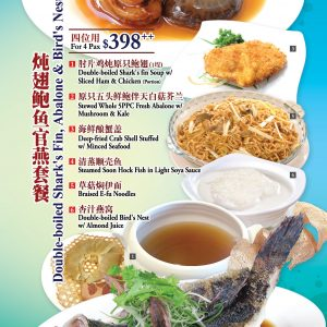 Double-boiled Shark's Fin, Abalone & Bird's Nest Set