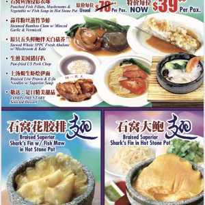 Selected Extra Value Set Menu