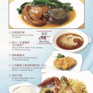 Shark's Fin, Abalone & Bird's Nest Set