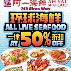 Ah Yat Seafood Sims Way 50%