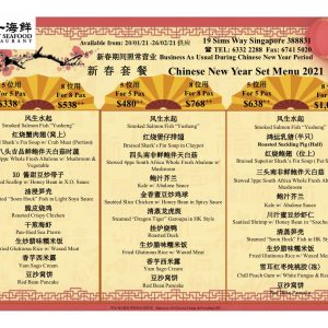 3 menus 2512