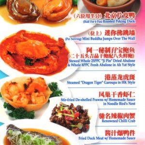 Buddha-Jumps-Over-the-Wall,-Twin-Abalone-&-Seafood-Set