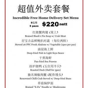 Incredible Free Home Delivery Set Menu - 220