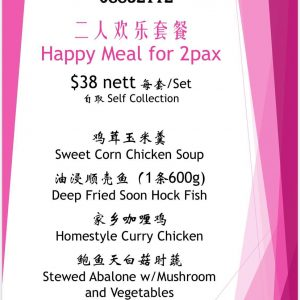 happymealfor2pax