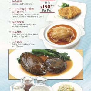 Hokkaido Dried Abalone & Bird's Nest Set
