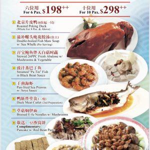 Peking Duck, Abalone & Fish Maw Soup Set