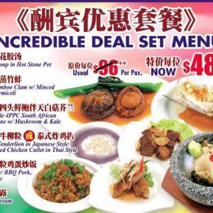 Incredible Deal Set Menu 48